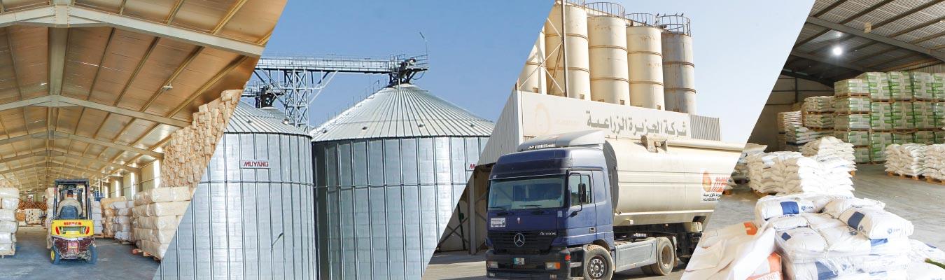 Al-Jazeera Agriculture Company